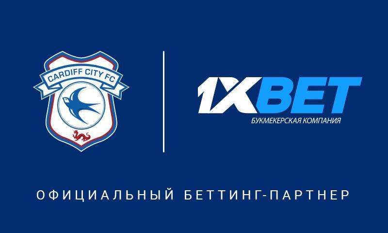 Рейтинг и промокоды БК РФ и СНГ - Ставки на спорт