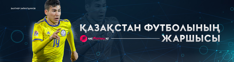 Спорт кз спортивный портал казахстана онлайн